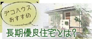 bnr-cyouki